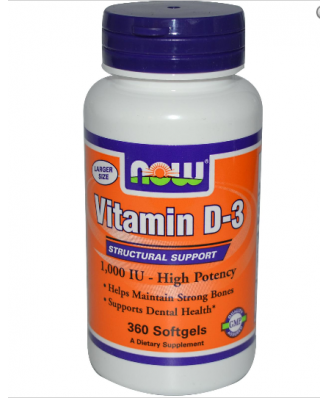 now-foods-vitamine-d3